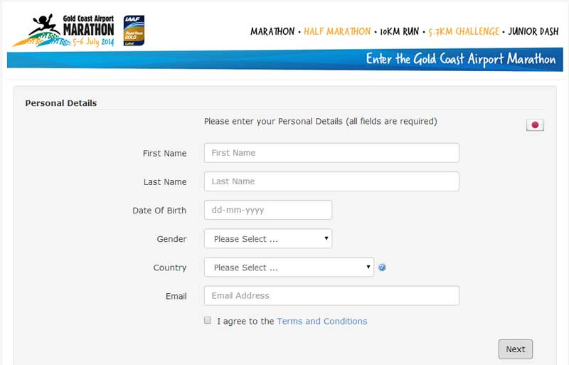 gcm entry001 - ゴールドコーストマラソンのネット申し込み方法完全版ーシニアでも簡単にエントリーできる