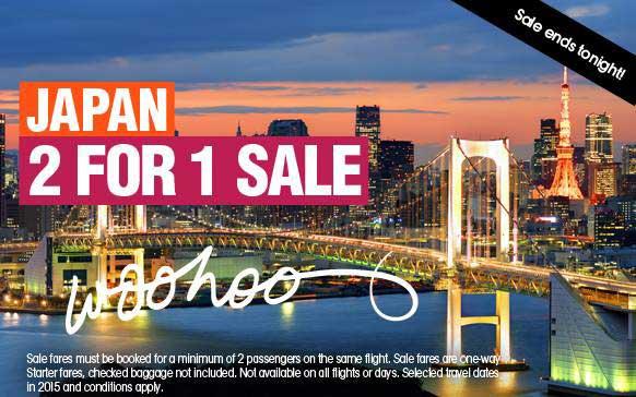 JetstarJapan Sale - オーストラリアと日本を約半額で旅するためのジェットスター会員・セール活用術