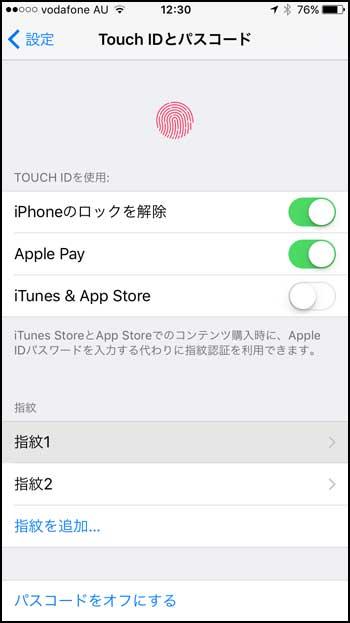 iphone touch id - アップルペイの使い方と登録方法を詳しく図解。