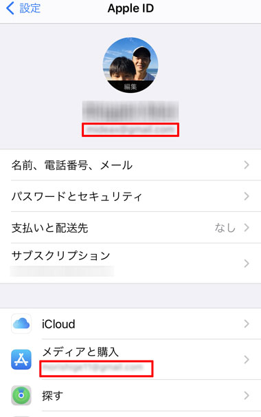 Apple ID005 - 海外在住者が日本のiPhone/iPadアプリをダウンロードする方法