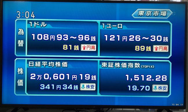Ubox2 - 海外から日本のテレビを月額無料で見る方法は「UBOX」が一番お得!