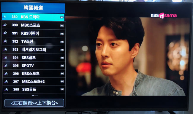 Ubox4 - 海外から日本のテレビを月額無料で見る方法は「UBOX」が一番お得!