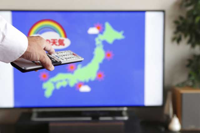 tv japan 1 - UBOXは海外在住者が日本のテレビを月額無料で見る一番お得な方法