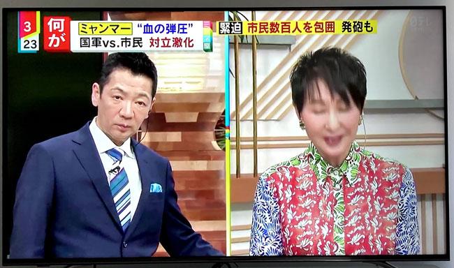 ubox tv2 - UBOXは海外在住者が日本のテレビを月額無料で見る一番お得な方法