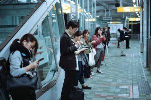 line mobile japan1 300x200 - 一時帰国におすすめのプリペイドSIMの比較と買い方