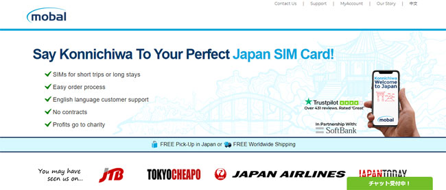 Japan SIM Cards - 海外在住者が一時帰国で使えるスマホ決済アプリ4選とその登録方法