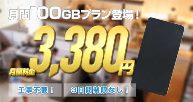pocket mobile - 日本・海外でも使えるモバイルWiFiルーター6選 ー コロナ禍の今がお買い得なのはコレ!