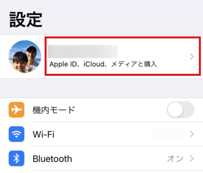 iTunes001 - 海外在住者が日本のiPhone/iPadアプリをダウンロードする方法